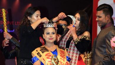 Photo of रविना नेपाल्स चब्बी मोडल