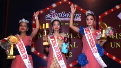 Photo of न्यान्सी मिस ग्यालेक्सी नेपाल