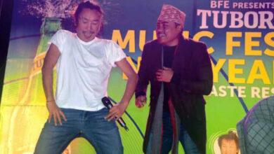 Photo of राजेश र कमलसँगै झुमे दर्शक