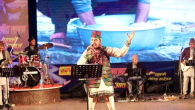 Photo of राष्ट्रिय भावका गीतमा गुन्जिए गायक खड्का