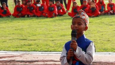 Photo of अशोक दर्जीको पहिलो स्टेज कार्यक्रम